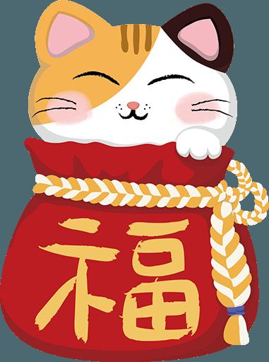福氣貓數位行銷